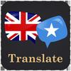 English Somali Translator icono