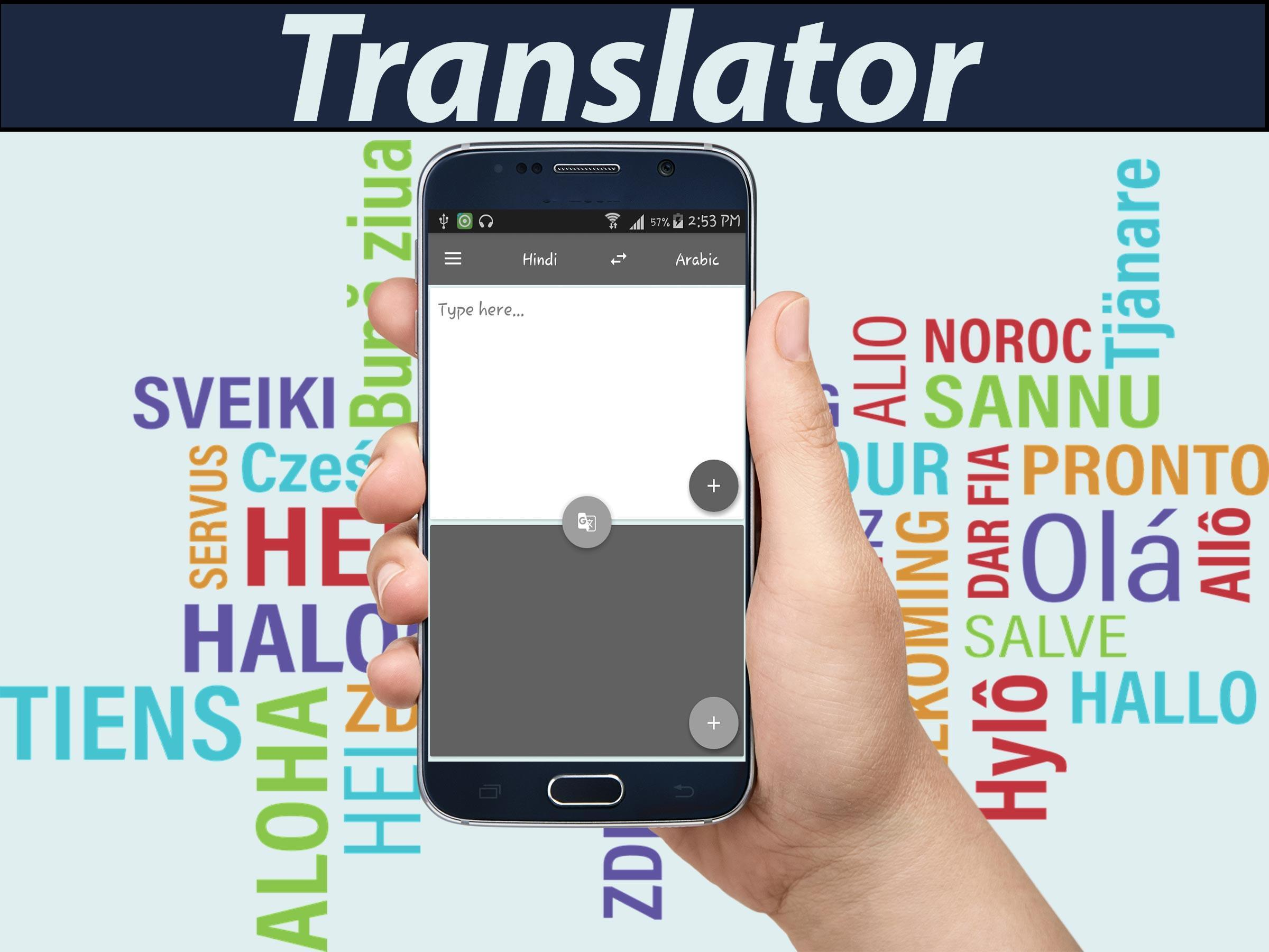 Hindi Arabic Translator for Android - APK Download