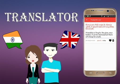 Gujarati To English Translator screenshot 9