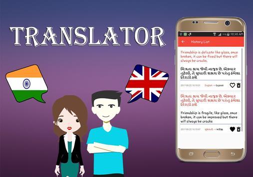 Gujarati To English Translator screenshot 3