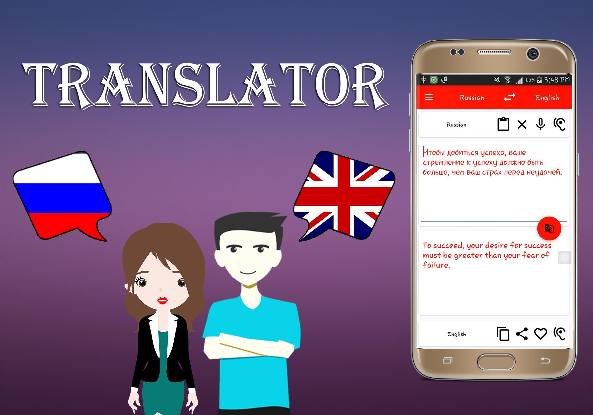 Freelance english to russian translator видеосъемка фриланс