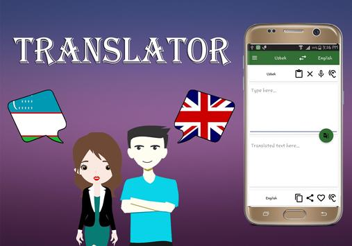 Uzbek To English Translator poster