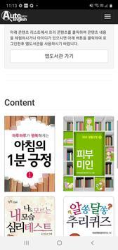 AE 앱도서관 2 plakat