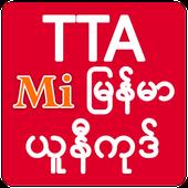 TTA Mi Myanmar Unicode Font icon