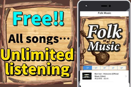 folk music app ~acoustic guitar~ poster