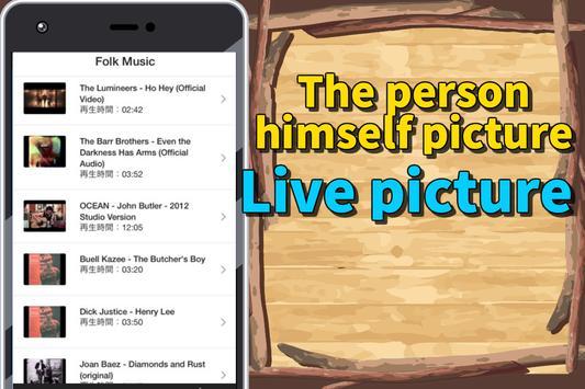 folk music app ~acoustic guitar~ screenshot 1