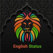 All English Status icon