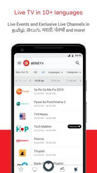 airtel tv apk download apkpure
