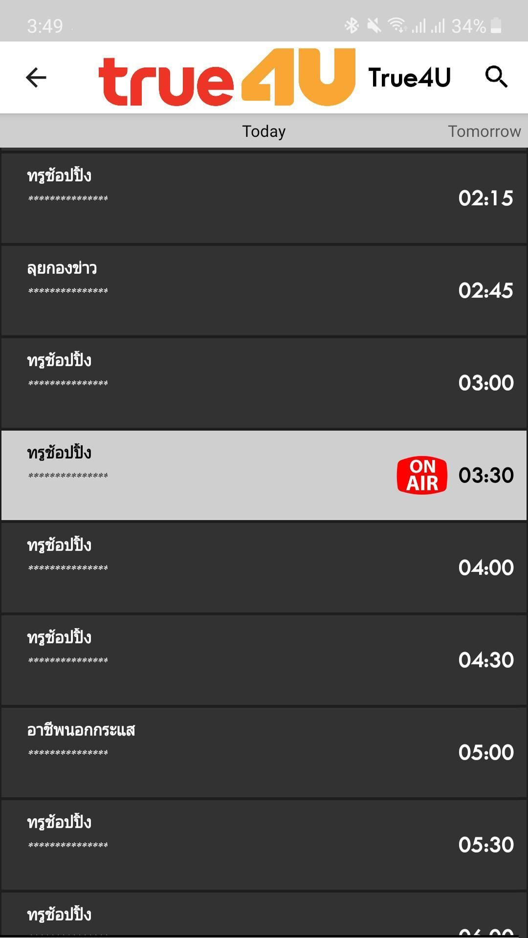 TV Thailand for Android - APK Download