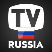 TV Russia icon