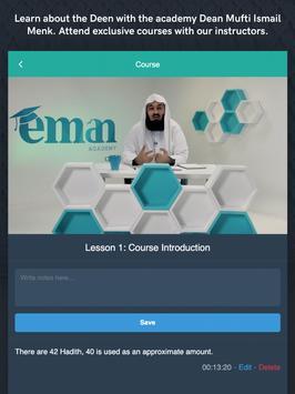 Eman Academy 截图 4