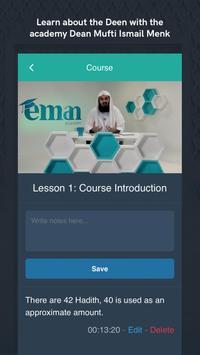 Eman Academy 截图 1