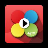 四季線上影視 4gTV-在台灣免費收看無線台、新聞台直播頻道 icon