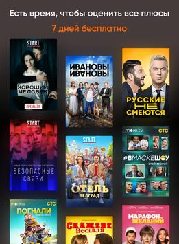 Kartina.TV captura de pantalla 8
