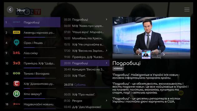 OmegaTV mediabox screenshot 2