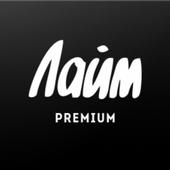 Лайм Премиум - ТВ, фильмы, сериалы и мультфильмы ikona