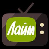 Лайм HD TV (для приставок и Android TV) ikon