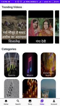 MB TV-Free Unlimited HD Movies & Unlimited Videos screenshot 1