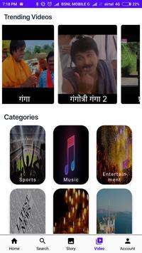 MB TV-Free Unlimited HD Movies & Unlimited Videos screenshot 5