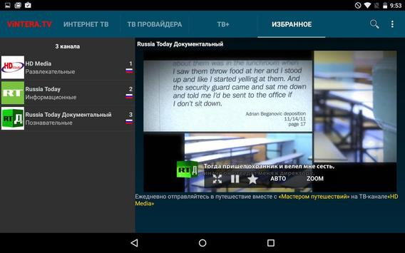 ViNTERA TV screenshot 3