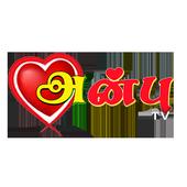 Anbu Tv icon