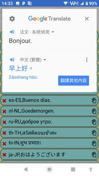 iSpeak Language screenshot 4