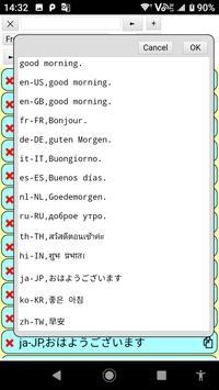 iSpeak Language screenshot 2