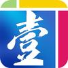 台灣壹週刊 biểu tượng