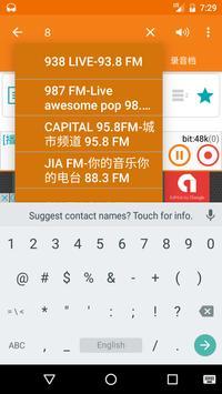 新加坡电台、新加坡收音机 screenshot 5
