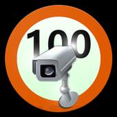神盾測速照相 icon