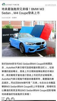 探索BMW poster