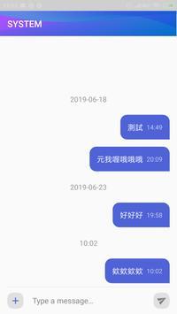 台塑客戶平台 screenshot 1