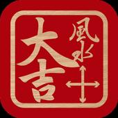 魯班尺 simgesi