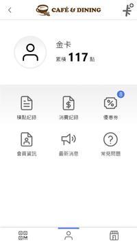 卡+ screenshot 1