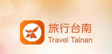 Travel Tainan