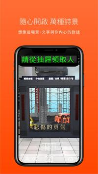 台灣高鐵ARt 截图 3