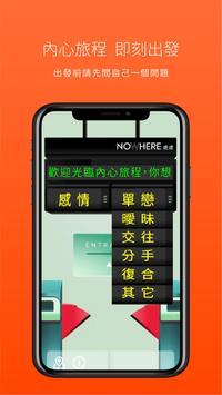 台灣高鐵ARt 海报