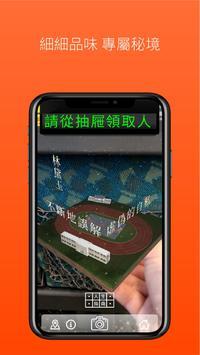 台灣高鐵ARt 截图 6