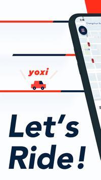yoxi ポスター