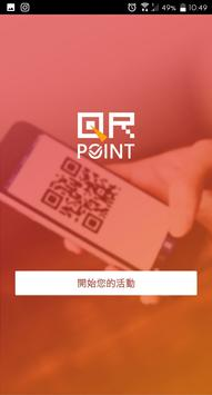QRpoint poster