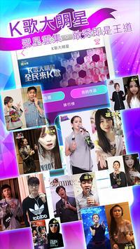 inLive硬直播-娛樂直播平台 screenshot 1