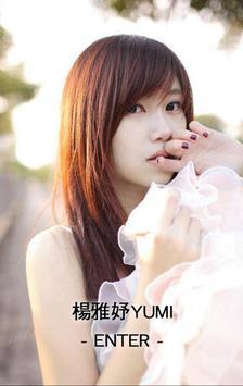 楊雅妤YUMI(粉絲非官方) poster