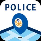警察,你在哪裡 icon