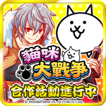 Crash Fever:色珠消除RPG遊戲 APK