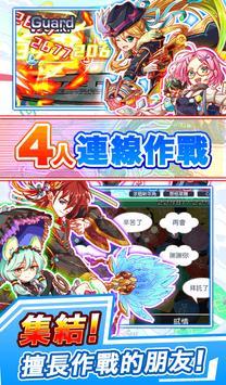 Crash Fever screenshot 16