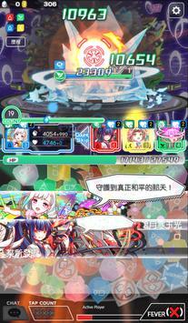 Crash Fever screenshot 5