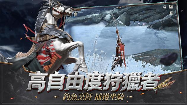 獵魂覺醒 screenshot 1