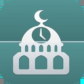 کاتەکانی بانگ - اوقات الصلاة - Prayer Times Zeichen