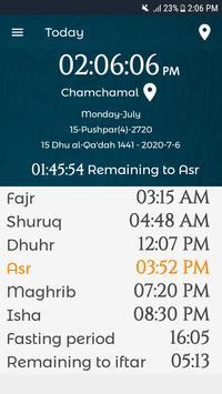 کاتەکانی بانگ - اوقات الصلاة - Prayer Times Screenshot 1