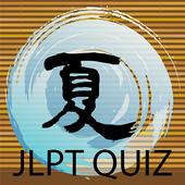 JLPT Quiz - Easy to try JLPT icon